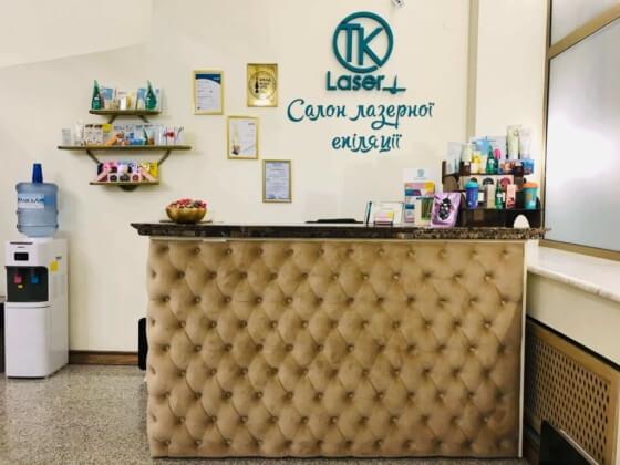 салон лазерной эпиляции в Харькове